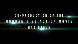 ガンダム実写化計画始動 『パシフィック・リム』のレジェンダリー制作