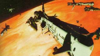 ガンダム 木星の役割と木星船団公社について調べてみた