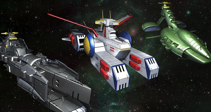 ガンロワ 戦艦