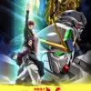 ガンダム最新作『機動戦士ガンダムNT(ナラティブ)』は11月30日公開決定