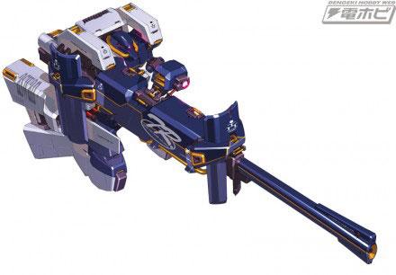 バイザックTR-2 ビグウィグ