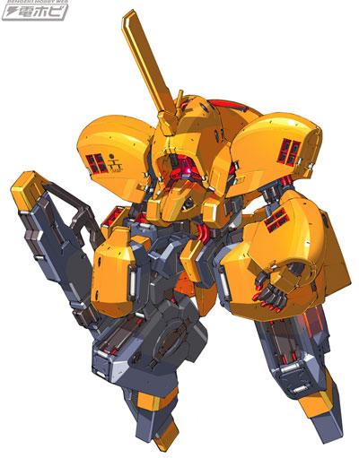 試作アッシマーTR-3 キハール