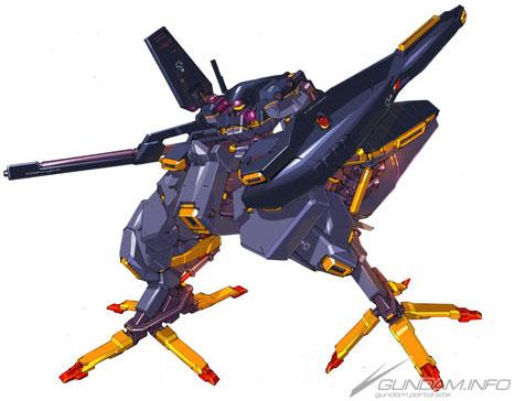 RX-107 TR-4 ダンディライアン