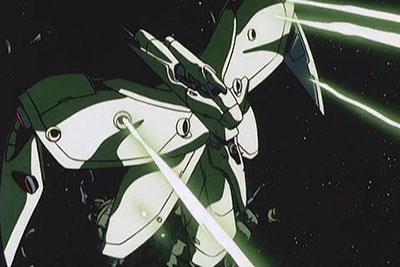 ノイエジールのメガ粒子砲